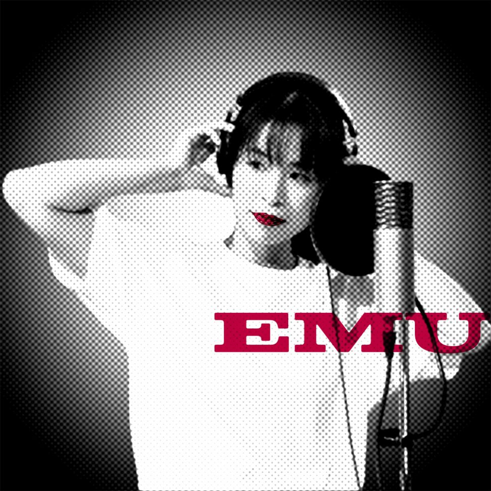 emu_icon