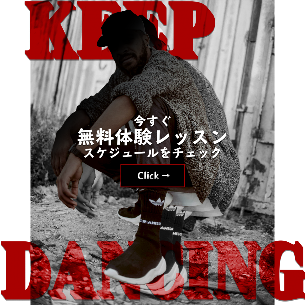 keepdancing_sample